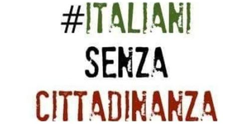 italiani-senza-cittadinanza-ius-soli